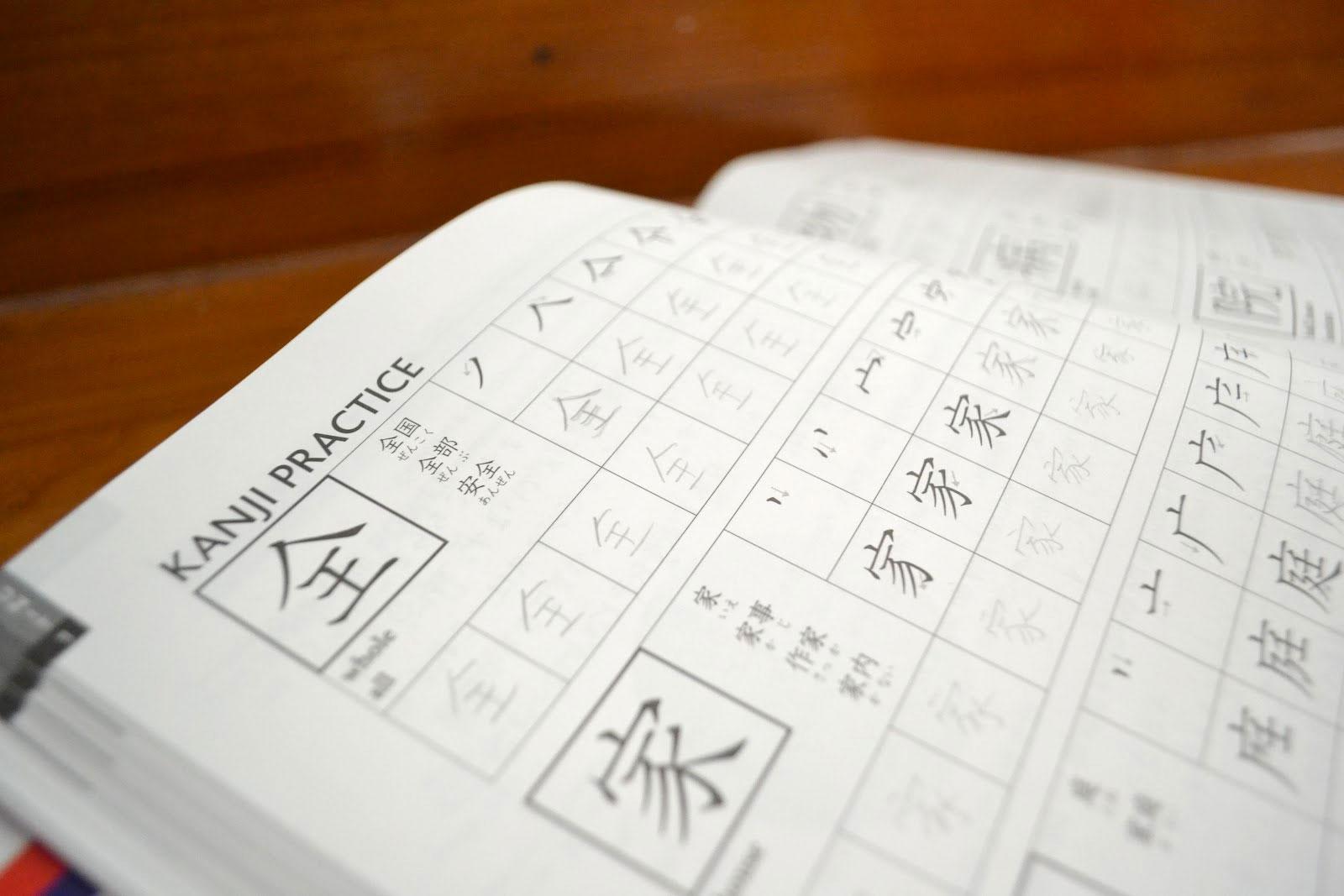 Learning Japanese Language online in Singapore